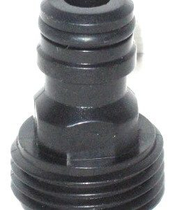 adapter-za-pistolj-3-4-45133-ks9685